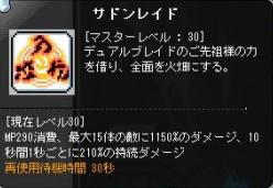 m489.jpg
