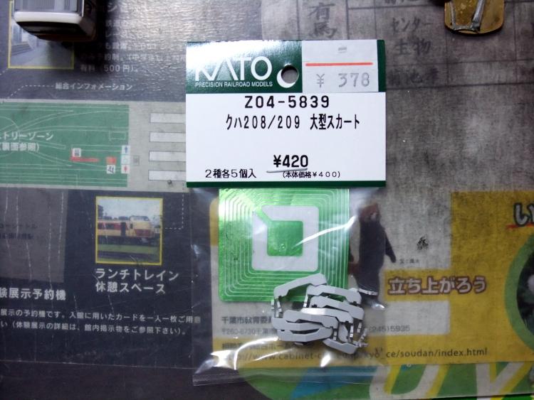 2012年6月9日 模型 012