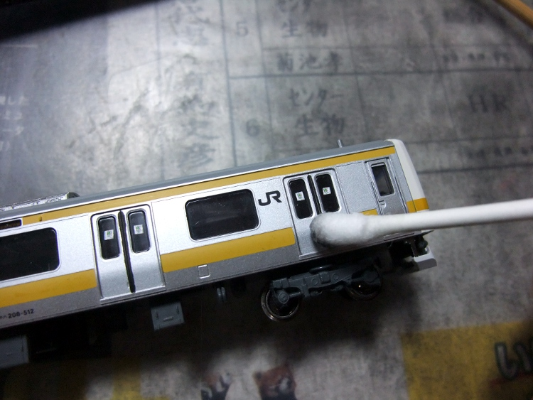 2012年6月9日 模型 037
