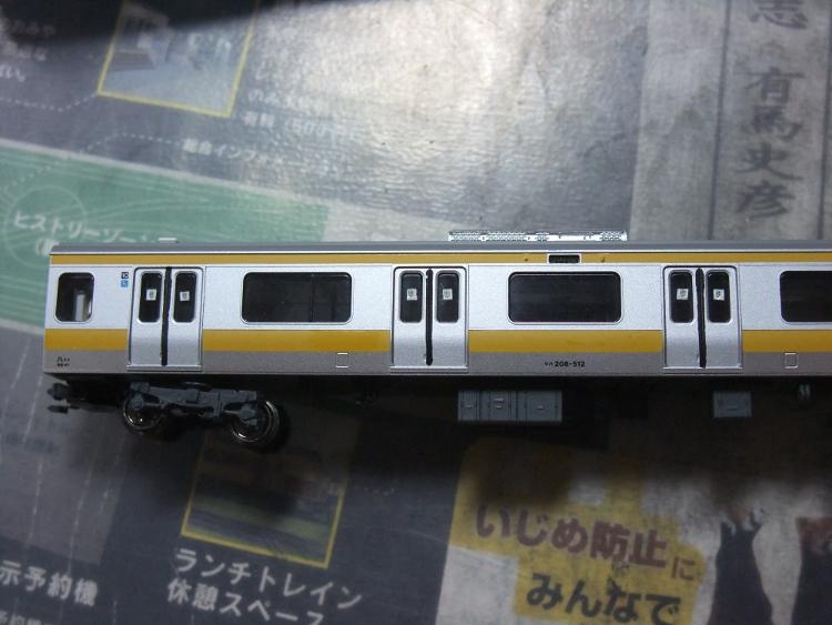 2012年6月9日 模型 035