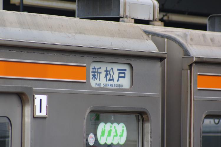 2012年6月19日 新松戸
