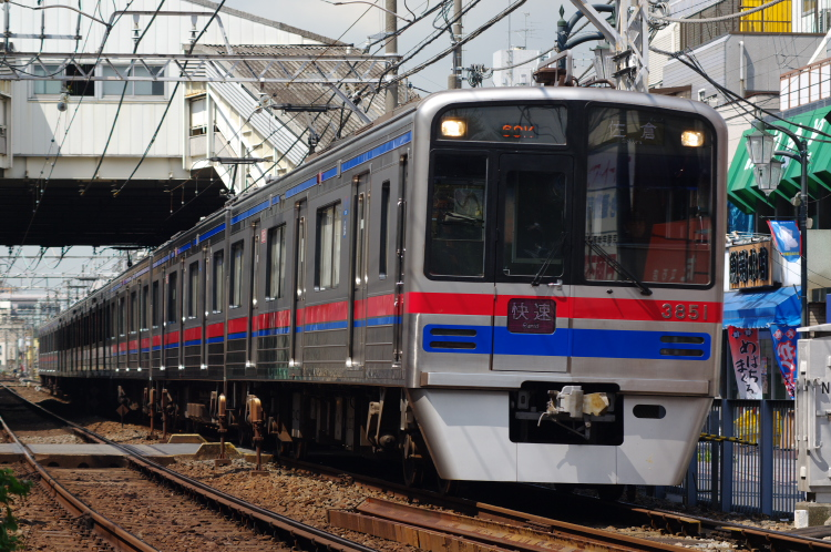 2012年8月24日 京成押上線 3851 立石