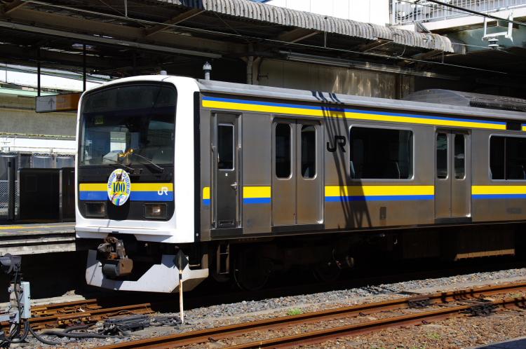 2012年8月25日 内房線 久留里線 マリC404