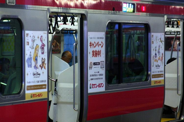 2012年9月18日 北関東旅行043