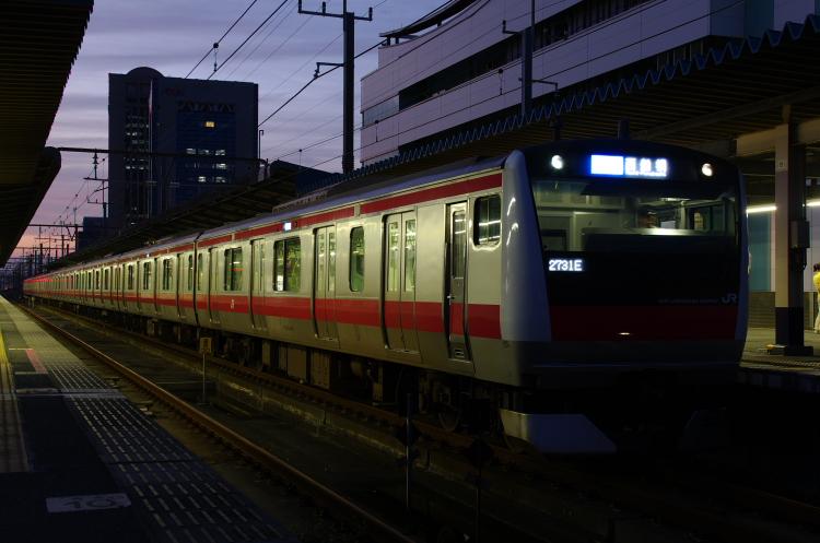 2012年9月26日 京葉線 総武線 004