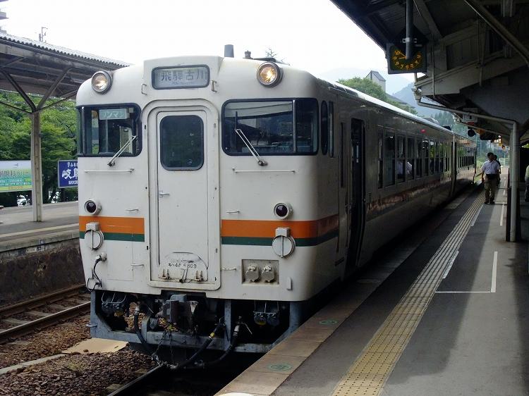 2012年8月28~31日 高山旅行 362