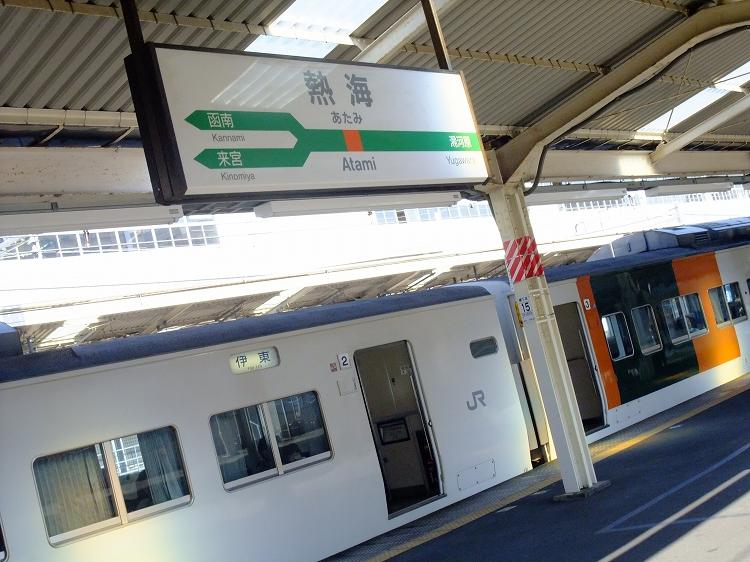 2012年10月21日 静岡遠征 ココロコネクト聖地巡礼 092