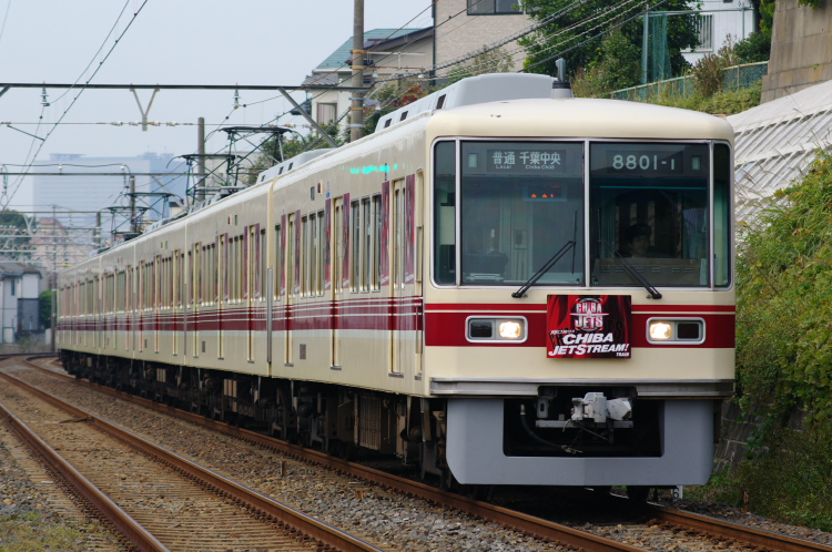 2012年11月01日 京成 005