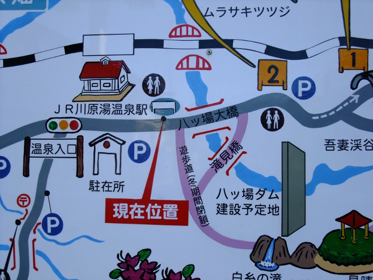2012年11月25日 草津旅行 079