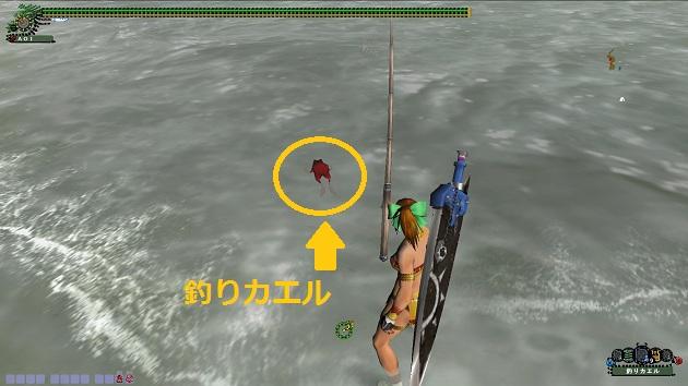 ガノトトス釣り1