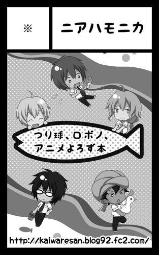 noitamina_onlycc.jpg