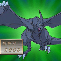 モンスターカード「ヘルホーンドザウルス」