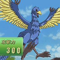 モンスターカード「始祖鳥アーキオーニス」