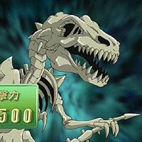 古生代化石竜スカルギオス