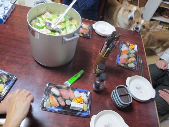 半額寿司 粕汁