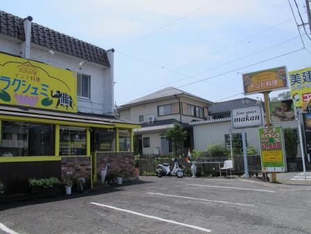 ラクシュミ(クマール2号店)