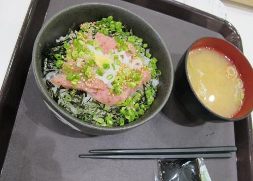 ネギトロイカソーメン丼