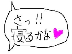 snap_kajipeta_2013116152416.jpg