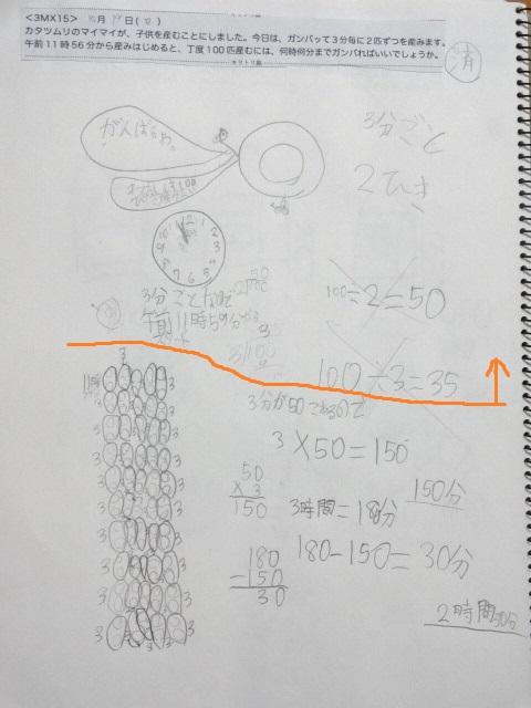 10-19_3MX15.jpg