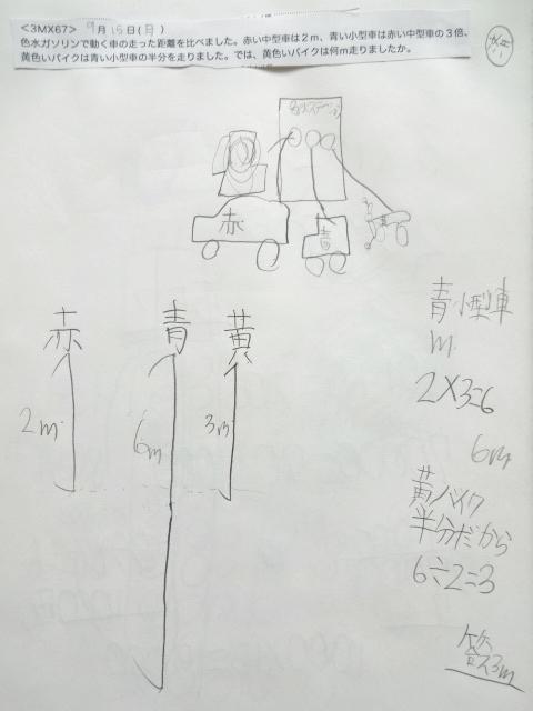 9-15_3MX67.jpg