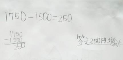 9-21_3MX98_2p.jpg