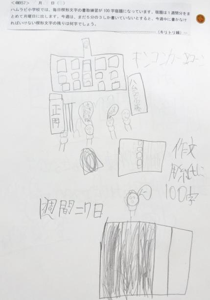9-28_4MX57.jpg
