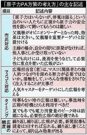 20120721-9.jpg