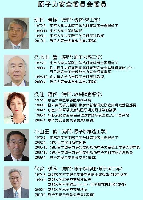 20120723-2.jpg
