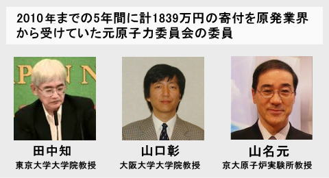 20120724-7.jpg