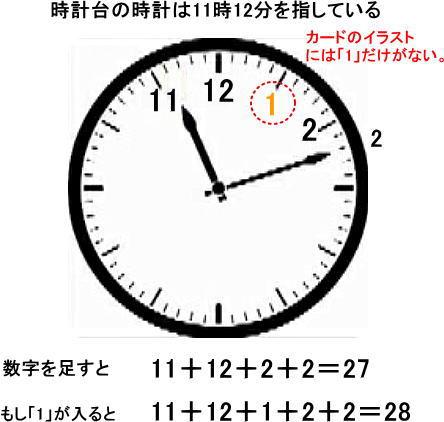 20120802-12.jpg