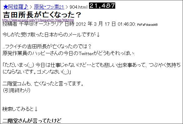 20120811-12.jpg