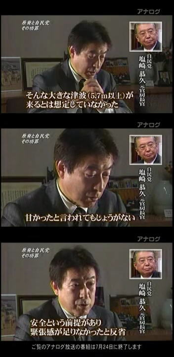 20120910-20.jpg