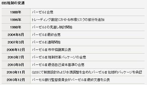 20120913-19.jpg