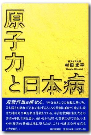 20121015-6.jpg