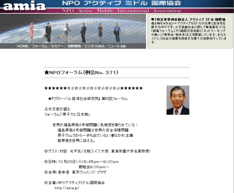 20121015-7.png