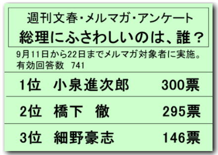 20121021-3.jpg