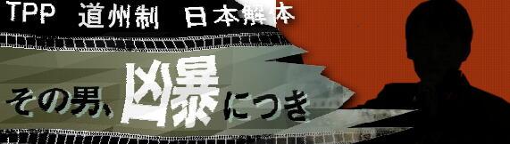 20121022-3.jpg