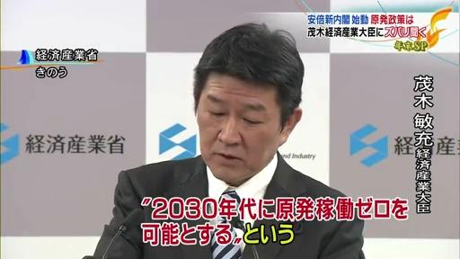 20130108-4.jpg