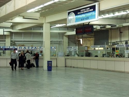 キフィスウ・ターミナルのチケット売り場 (2)