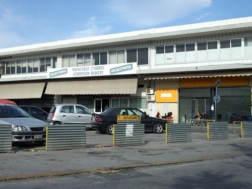 キフィスウのターミナル