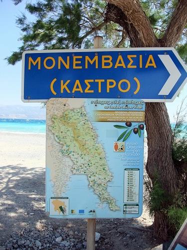 モネムヴァシア地図