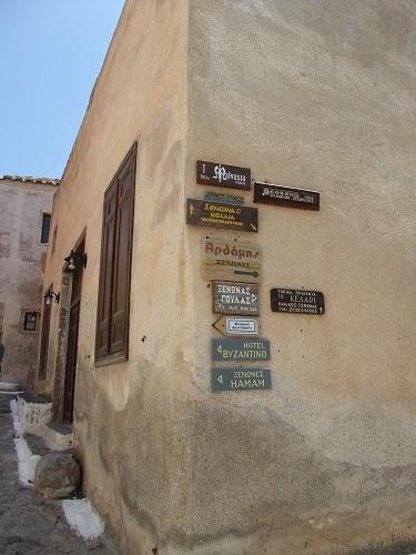 モネムヴァシア_旧市街「下の街」 (2)