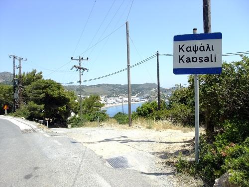 キティラ_カプサリへの道 (1)