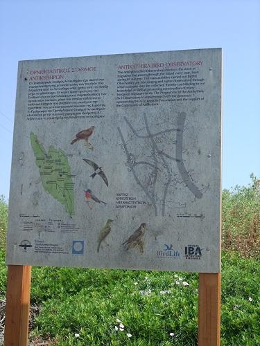 アンディキティラは野生の鳥の島