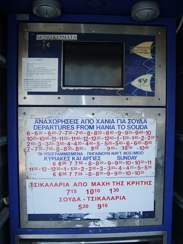ハニア_バスの券売機