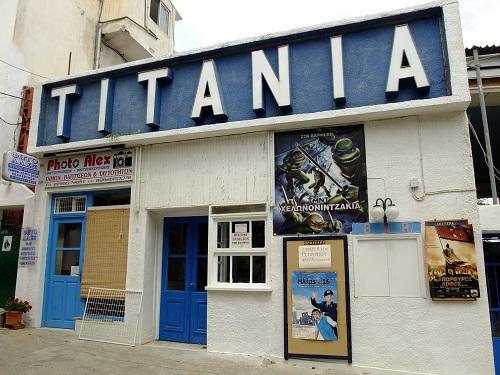 スペツェス_タウンの映画館 (1)