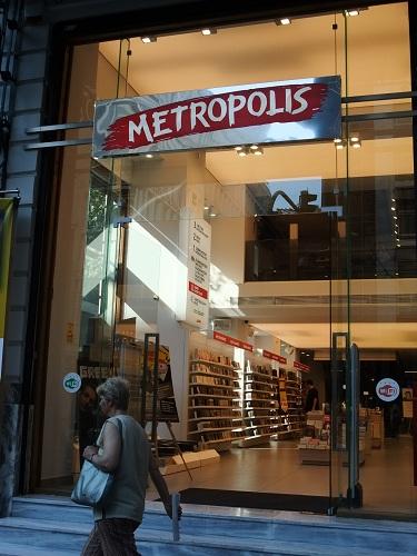 アテネ_「Metropolis」
