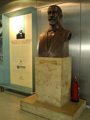 アテネ_空港で (3)