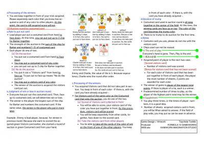ルール_EN_20121029-2