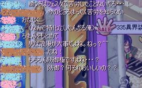盗撮1 3391